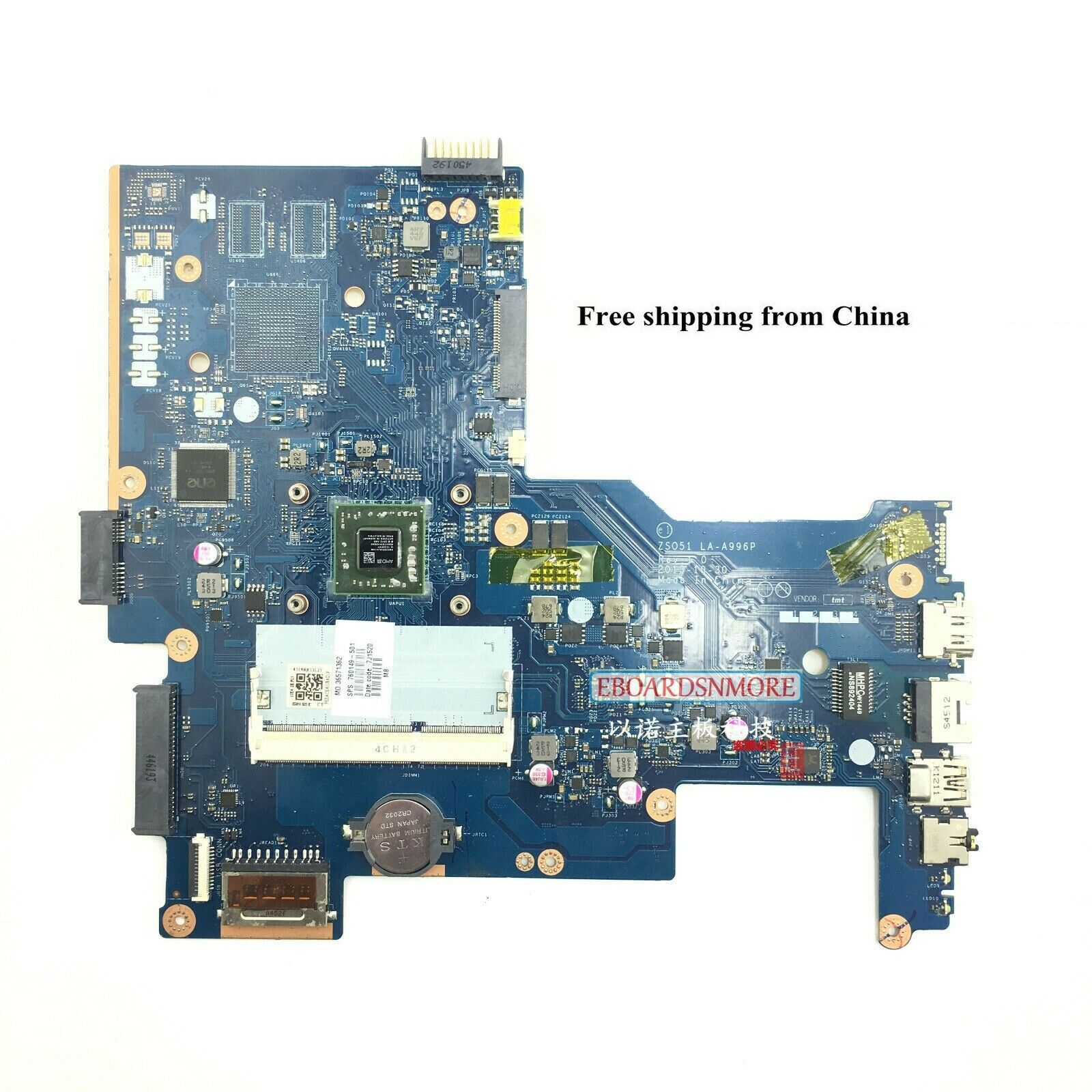 FMB-I Compatible with 760042-501 Replacement for Hp AMD Socket Fs1 Motherboard M6-N010DX